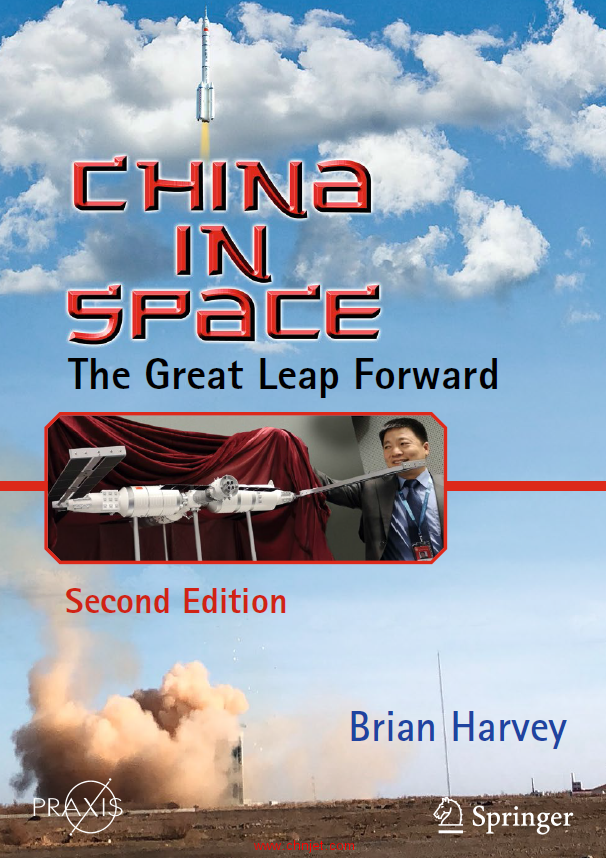 《China in Space:The Great Leap Forward》第二版